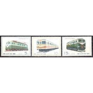 Põhja-Korea - rongid 1976, **