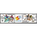 Andorra (hisp.) - Espana ´82 jalgpalli MM, MNH