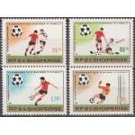 Albaania - Espana ´82 jalgpalli MM, MNH