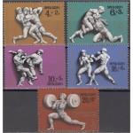 NSVL - Moskva olümpia ´80 (II), puhas