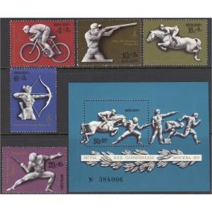 NSVL - Moskva 1980 olümpia - viievõistlus, **