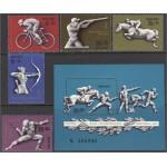 NSVL - Moskva ´80 olümpia (III) 1977, puhas