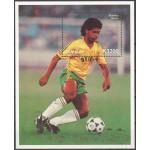 Zambia - France ´98 jalgpalli MM, MNH