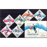 Ungari - Lake Placid 1980, MNH