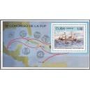 Kuuba - purjelaev 1982, puhas (MNH)