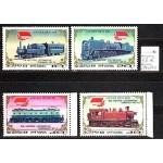 Põhja-Korea - 1988 rongid, MNH