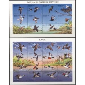 Valgevene - linnud 1996, **