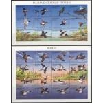Valgevene - linnud 1996, puhas