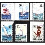 Põhja-Korea - 1992 purjetamine, MNH