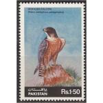 Pakistan - linnud (pistrik) 1986, puhas