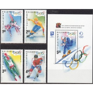 Bulgaaria - Lillehammer 1994 olümpia, **