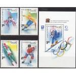 Bulgaaria - Lillehammer 1994 taliolümpia, MNH