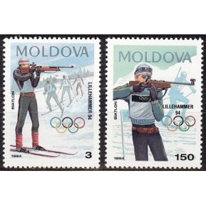 Moldaavia - Lillehammer 1994 olümpia, **