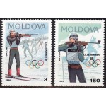 Moldaavia - Lillehammer 1994 taliolümpia, MNH