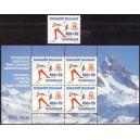 Gröönimaa - Lillehammer 1994 olümpia, MNH