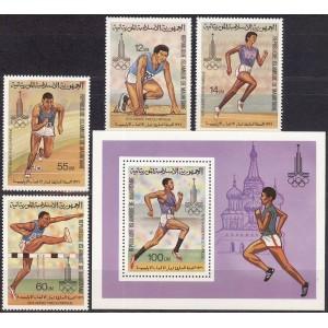 Mauritania - Moskva 1980 olümpia, **