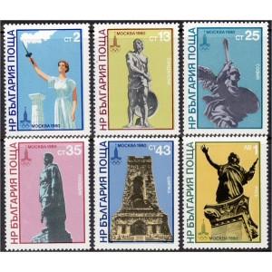 Bulgaaria - Moskva 1980, olümpia (II), **