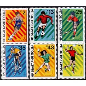 Bulgaaria - Moskva 1980, olümpia (I), **