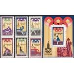 Põhja-Korea - Moskva 1980 olümpia, MNH