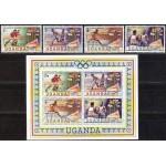 Uganda - Moskva 1980 olümpia, MNH