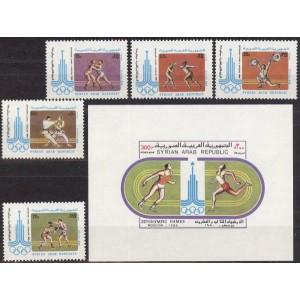 Süüria - Moskva 1980 olümpia, **