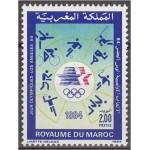 Maroko - Los Angeles 1984, puhas