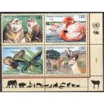 ÜRO (Viin) - fauna: loomad, linnud 1998, **
