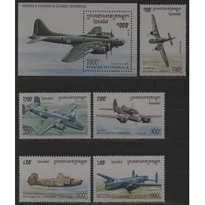 Kampuchea - lennukid 1995, **