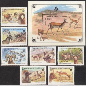 Uzbekistan - loomad 1996, puhas