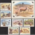 Uzbekistan - fauna 1993, puhas