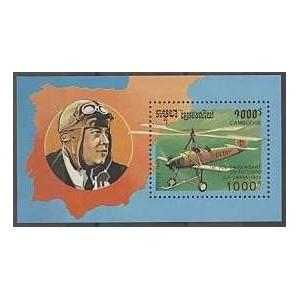 Kampuchea - lennuk 1993, plokk **