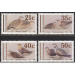 Bophuthatswana - linnud 1990, puhas