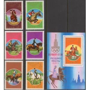Põhja-Korea - Moskva 1980 (I), **