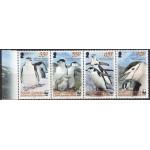 Brunei - linnud WWF 2001, puhas