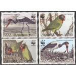 Grenada - linnud WWF 1995, **