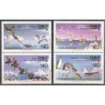 Vanuatu - linnud 1985, puhas