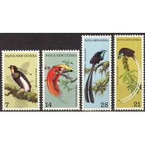 Papua New Guinea - linnud 1973, puhas