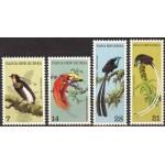 Papua New Guinea - linnud 1977, puhas