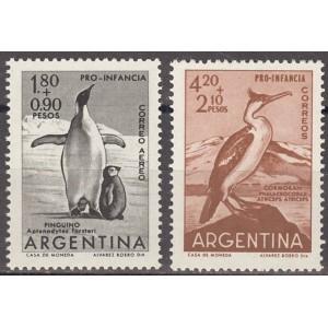 Argentiina - linnud 1961, puhas