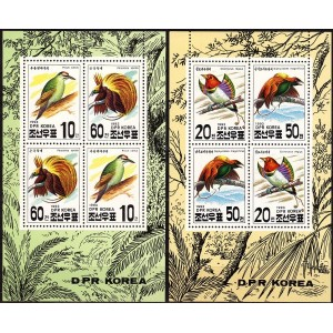 Põhja-Korea linnud 1993, puhtad väikep.
