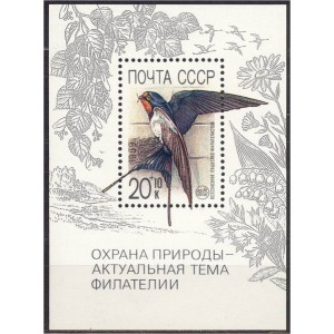 NSVL - linnud 1989, **