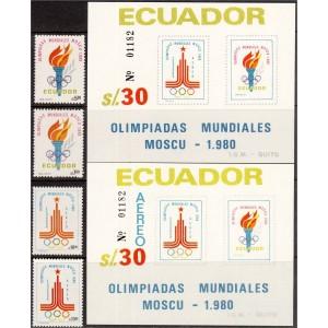 Ecuador - Moskva 1980 olümpia, **