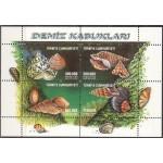 Türgi - loomad 2002, puhas