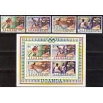 Uganda - Moskva 1980 olümpia, ületrükk **