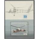 Kampuchea - lennuk (helikopter) 1987, MNH