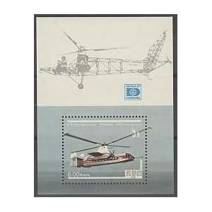 Kampuchea - lennuk (helikopter) 1987, **