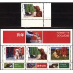 Iirimaa - loomad, uus aasta 2003, puhas