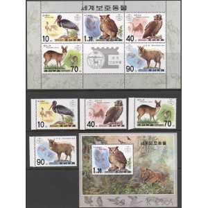 Põhja-Korea - loomad ja linnud 2001, **