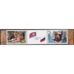 Põhja-Korea - loomad 2005, **