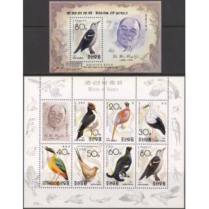 Põhja-Korea - linnud 1992, **